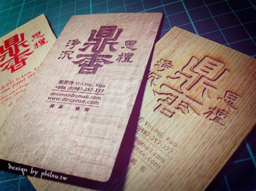 Chinese Wooden Business Card